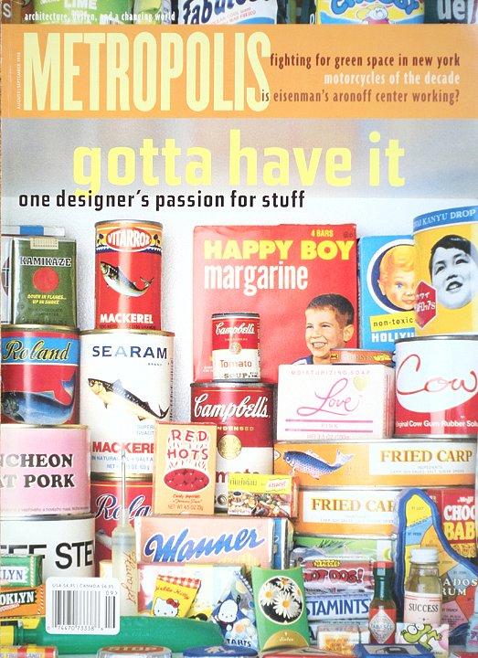 20-1998-0809metropolis-cover.jpg
