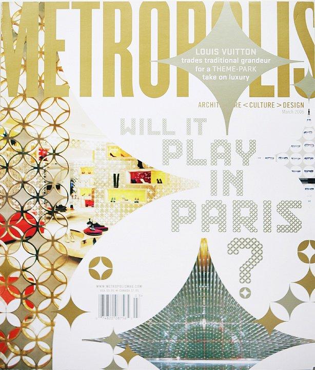 20-2006-03metropolis-cover.jpg