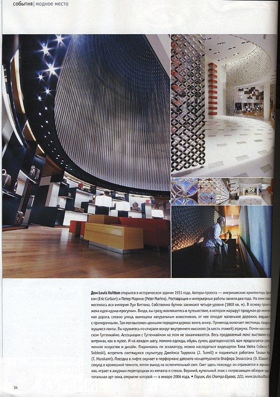 Interior Plus Design Russi
