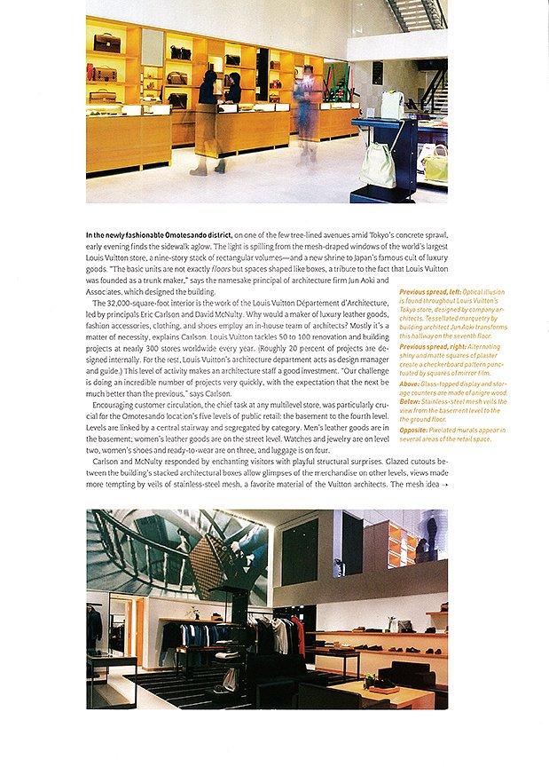 Interior-Design-April-2003-LV-pg-3s.jpg
