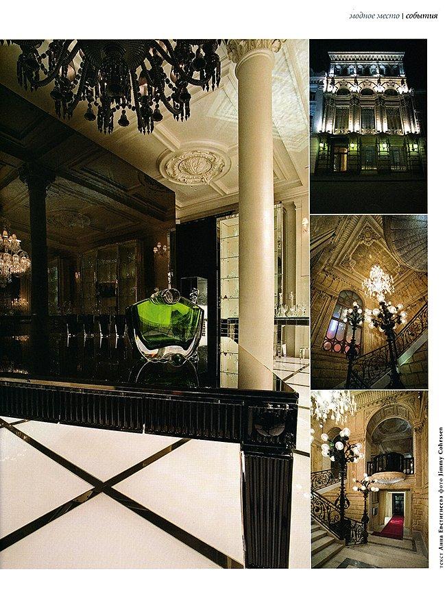 Interior-Plus-Design-2008-Baccarat-2s.jpg