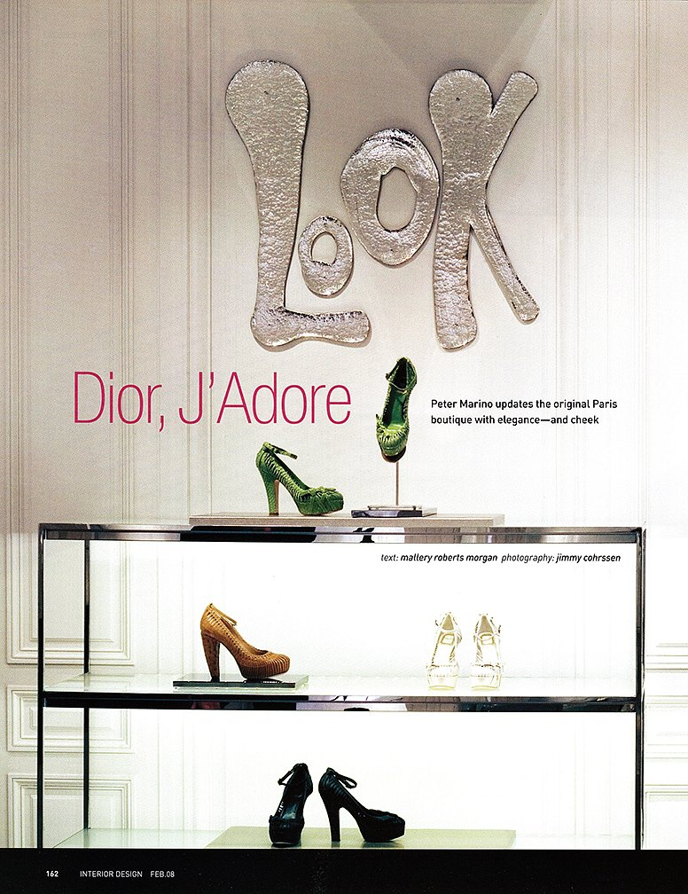 Interior Design Dior Paris 2008