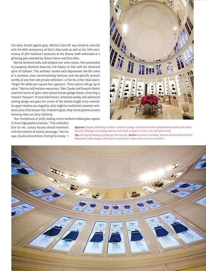Interior-Design-feb-2008-dior-6s.jpg