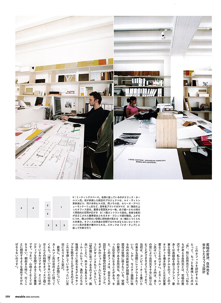 meuble-2005-3s.jpg