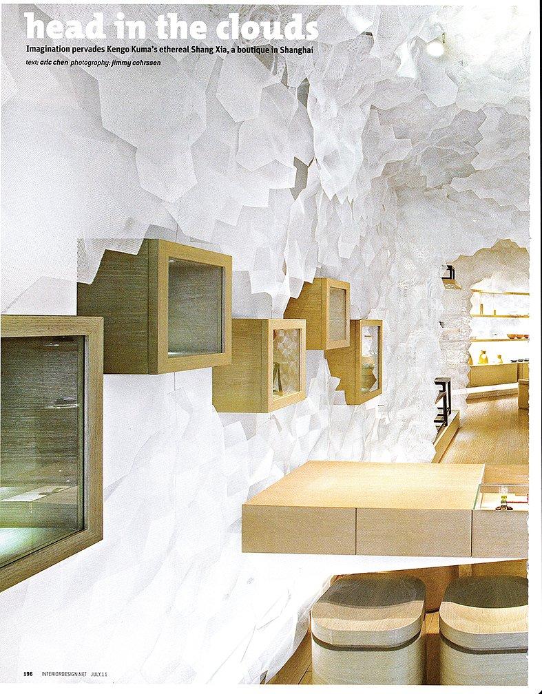 Interior Design July 2011