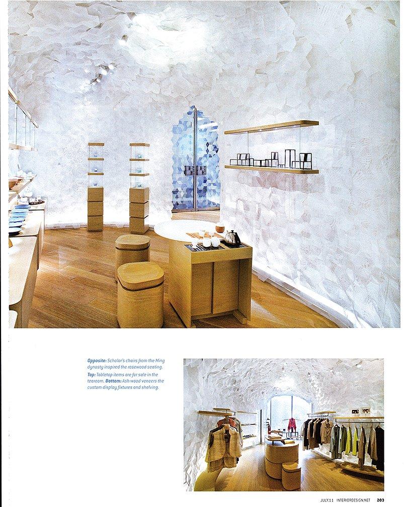 Interior-Design-july-2011-8s.jpg