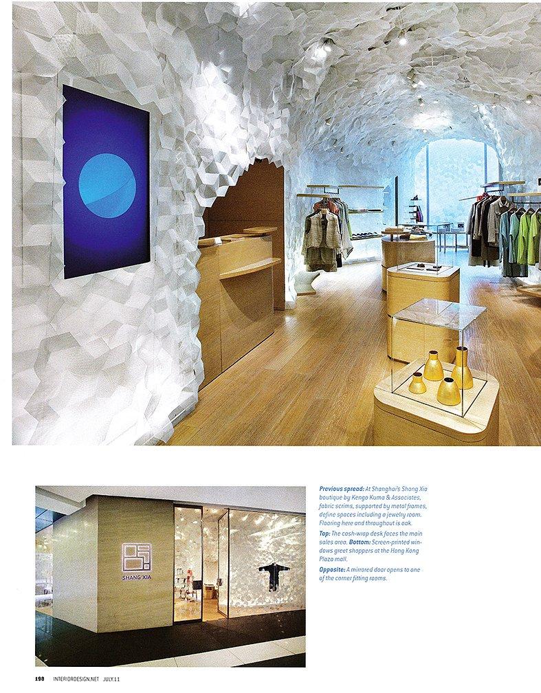 Interior-Design-july-2011-3s.jpg
