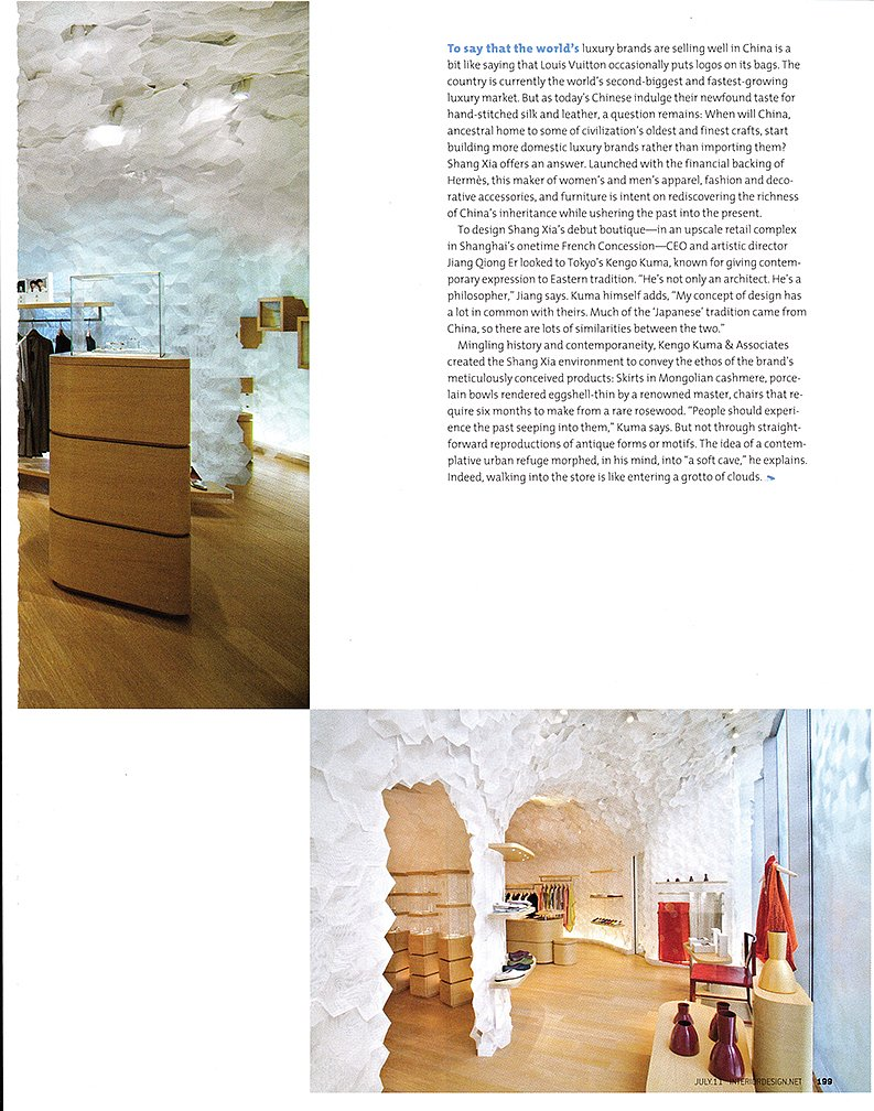 Interior-Design-july-2011-4s.jpg