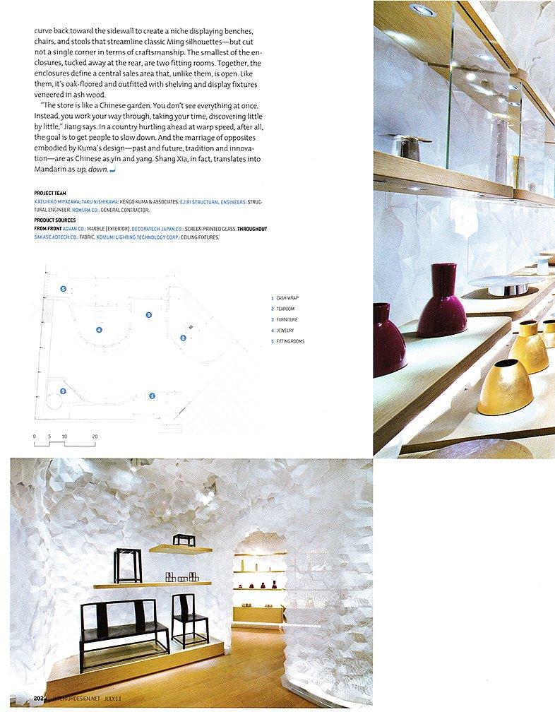 Interior-Design-july-2011-7s.jpg