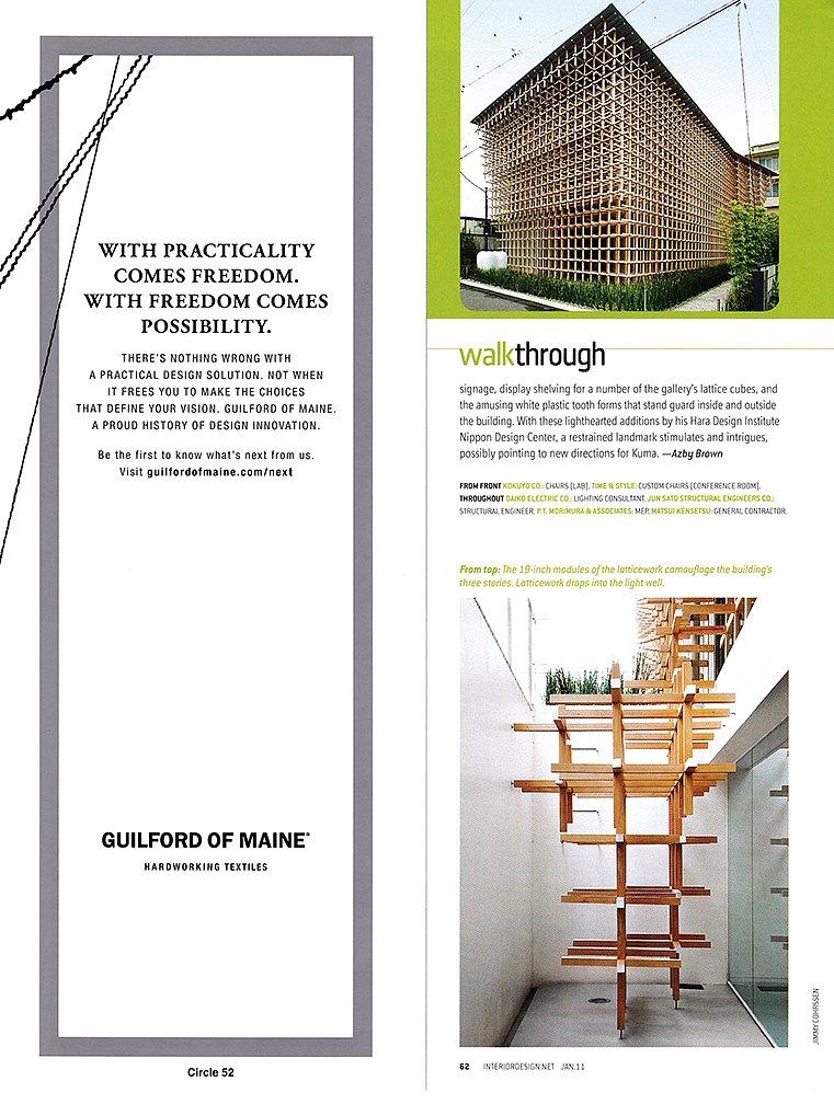 Interior-Design-jan-2011-4s.jpg
