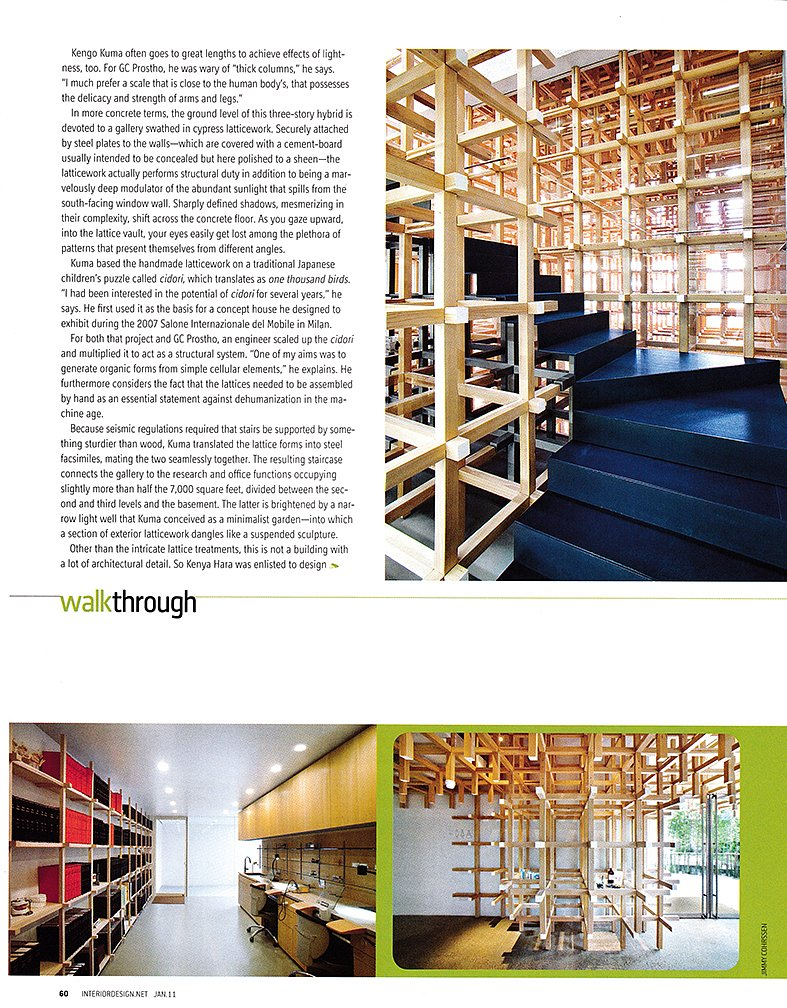 Interior-Design-jan-2011-2s.jpg