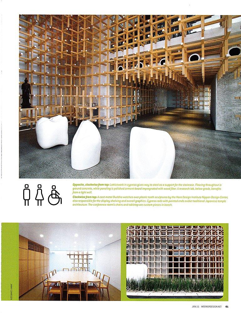 Interior-Design-jan-2011-3s.jpg
