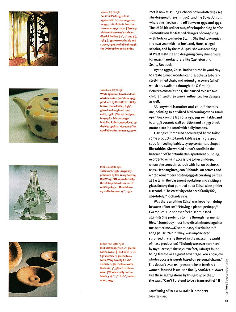Interiors-September1999-page-5s.jpg