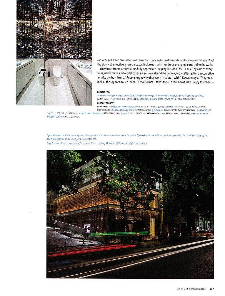 lexus-intersect-july-2014-8s.jpg