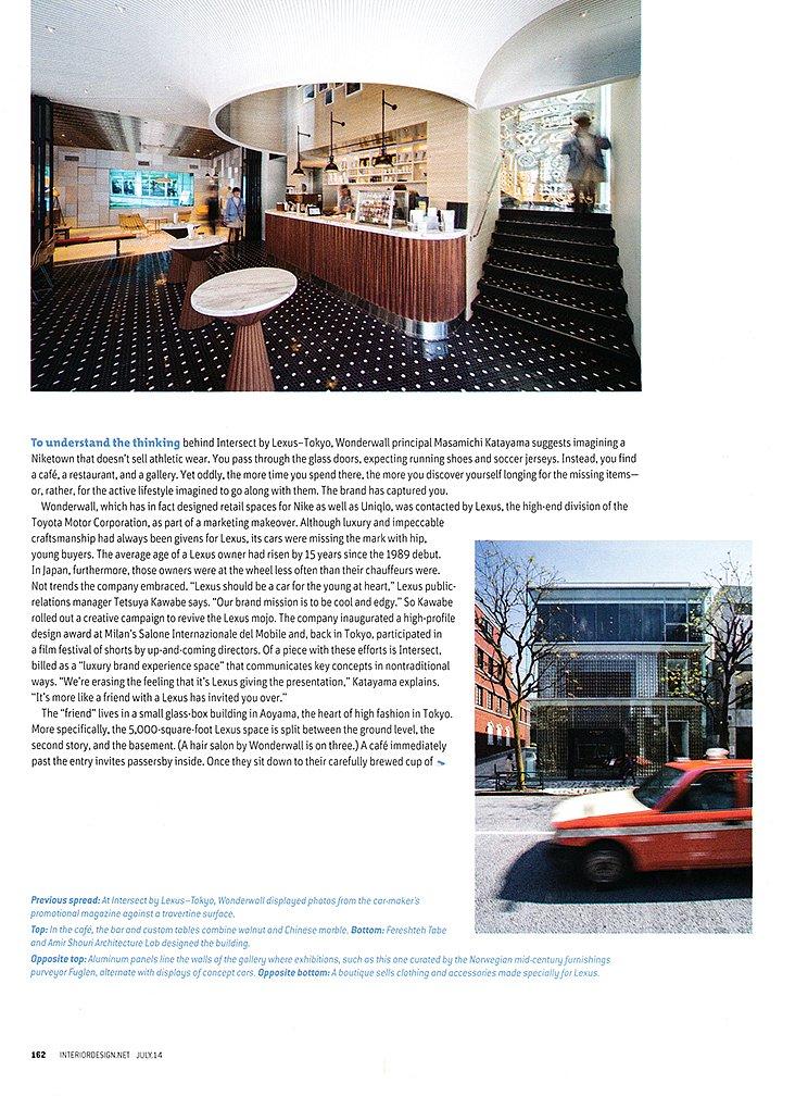 lexus-intersect-july-2014-3s.jpg